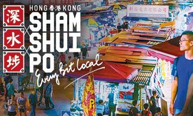 Hongkong Pools | HkPools | Result Hongkong | HkPools com | Hongkong